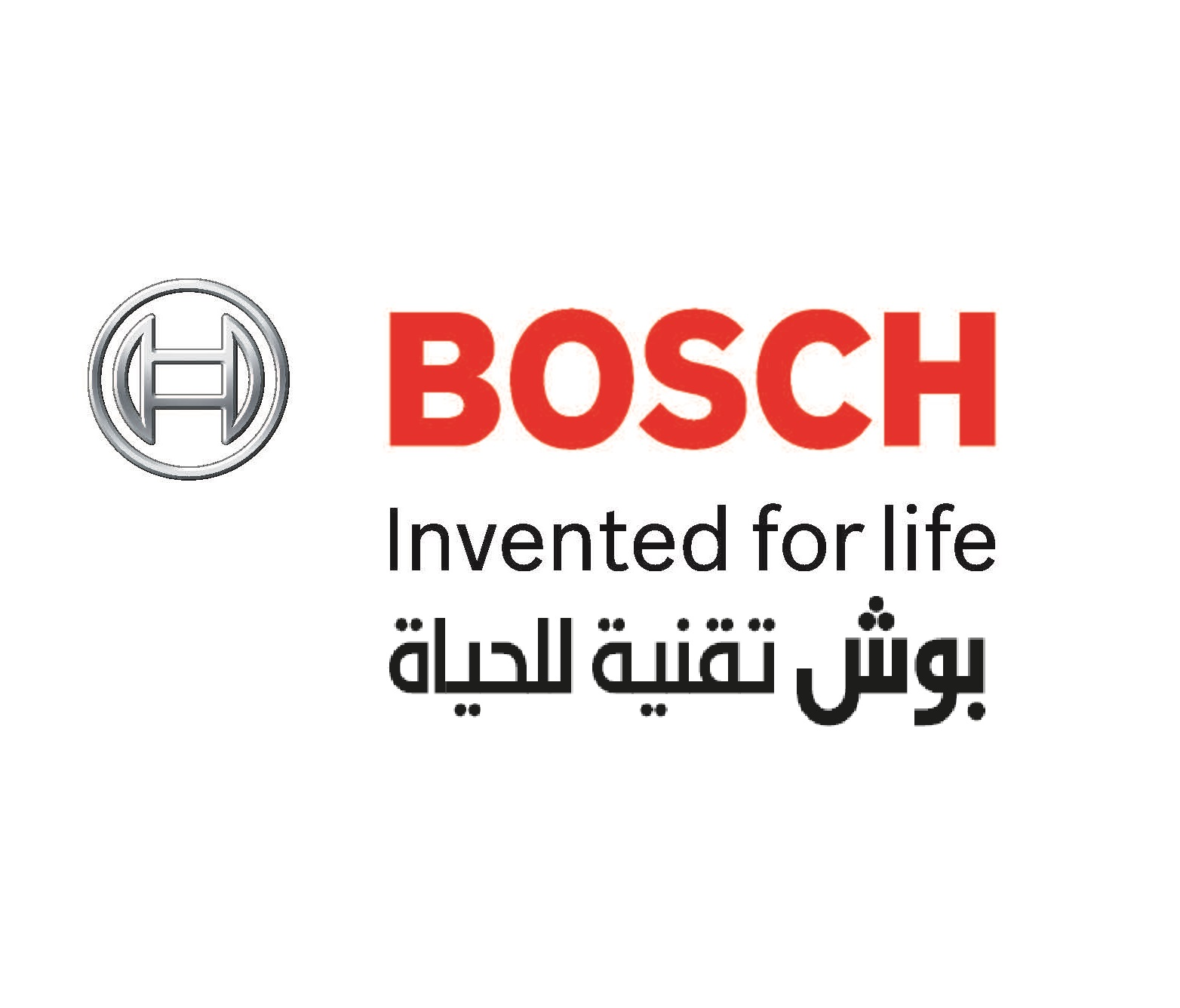 Bosch Home Appliances Store