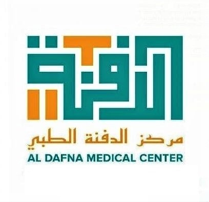 Al Dafna Medical Center