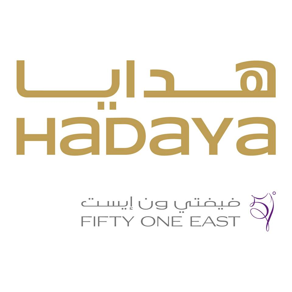 HADAYA Watches & Accessories Kiosk